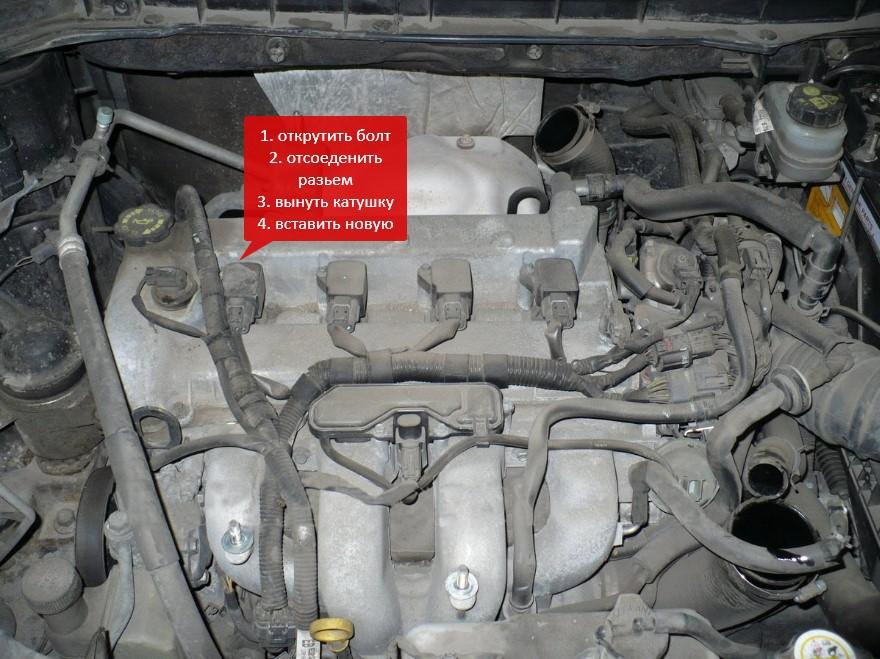 Замена катушки зажигания Мазда CX-7
