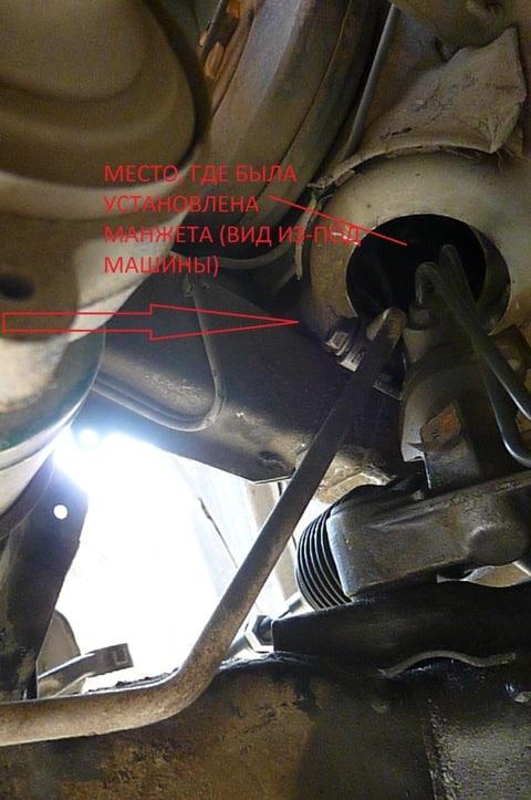 Снятие нагнетательной трубки рулевой рейки Мазда 6