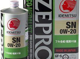 Idemitsu Zepro 0W20