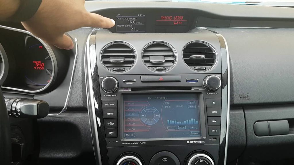 AUX в Mazda CX-7