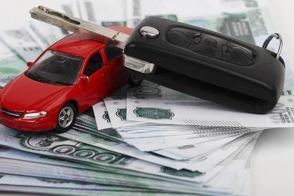Кредит под залог автомобиля: