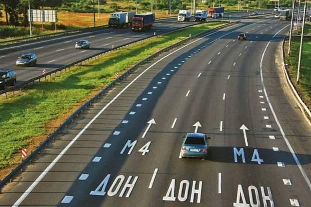 Заправки на трассе М4